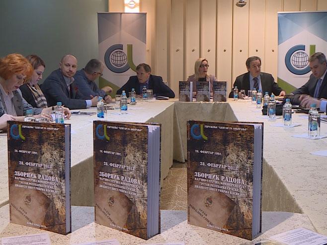 """Promocija zbornika radova """"Ustav Republike Srpske – 26. godina kasnije"""""""
